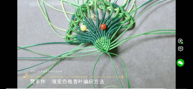 中国结论坛   图文教程区 174918rm44o15z77m054os