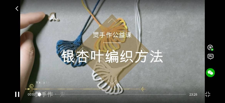 中国结论坛   图文教程区 174937uhdhydmc55k0orzk