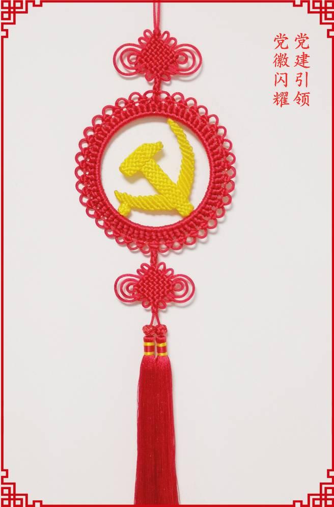 中国结论坛 献给党  作品展示 085334gq98nvz7xw7gxvfv