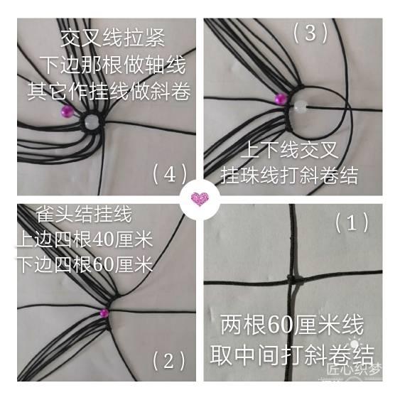 中国结论坛 双鱼的教程  图文教程区 130920na4s84tgkxtbfgj9