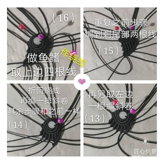 中国结论坛 双鱼的教程  图文教程区 130922m4xqk434lx4ug4zo