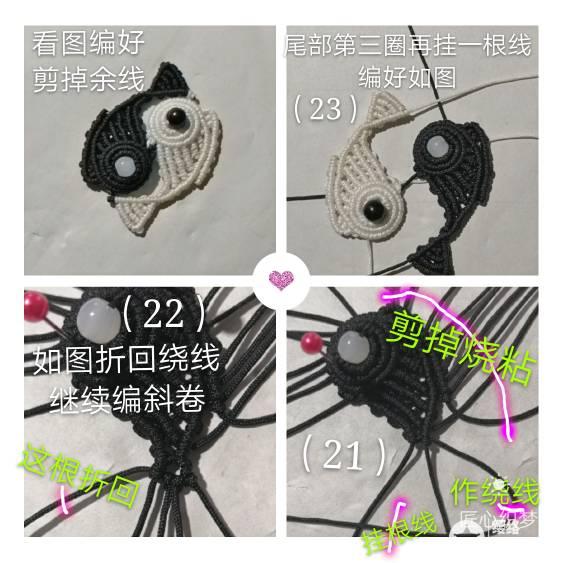 中国结论坛 双鱼的教程  图文教程区 130924r9kvzkgfrqhkzq0r