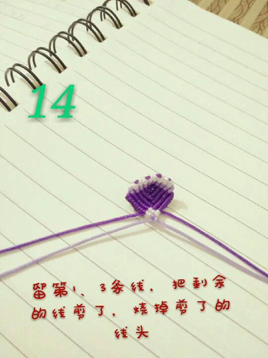 中国结论坛   图文教程区 213708s1euvvbrgb6bvu13
