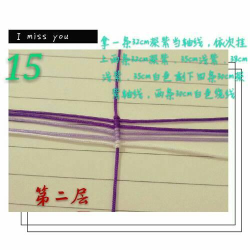 中国结论坛   图文教程区 213731fcgxov2vv4fat455