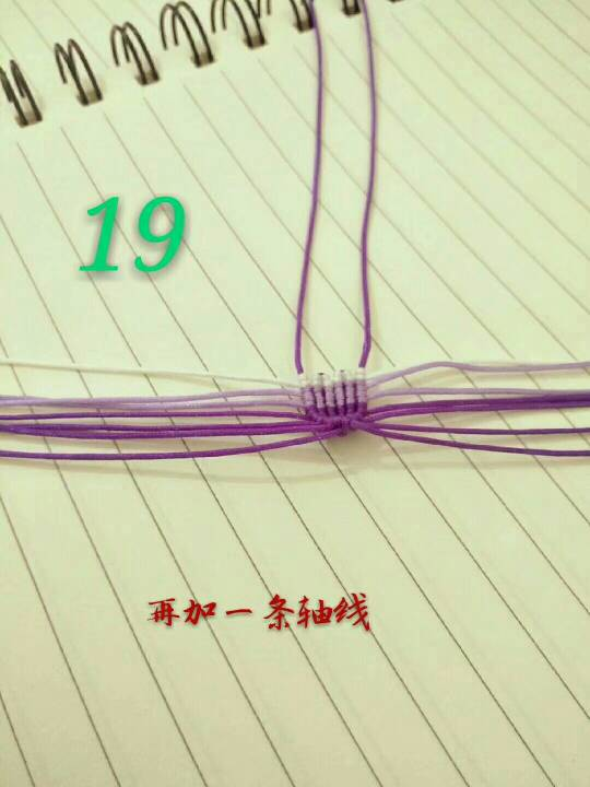 中国结论坛   图文教程区 213732oi77mtweun1ntorr