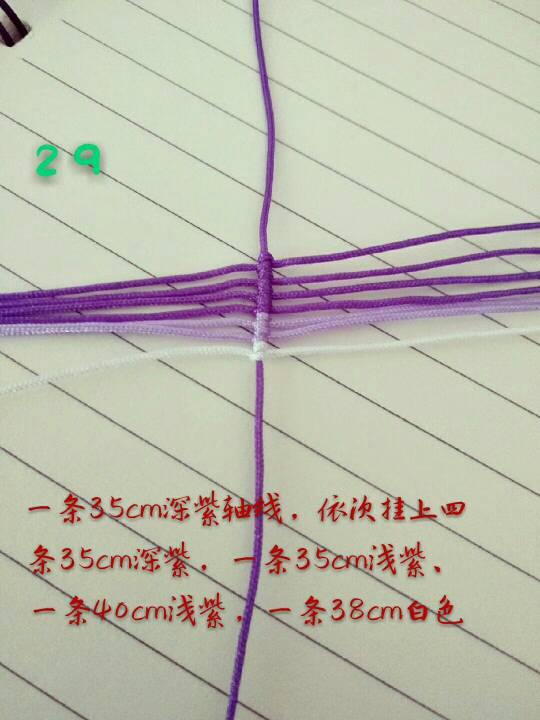 中国结论坛   图文教程区 213804ib13s1sb11o31kir