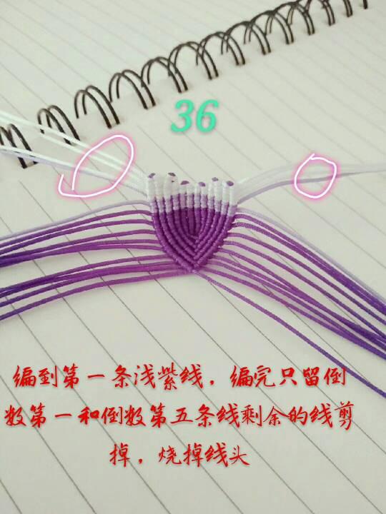 中国结论坛   图文教程区 213831ss20tpavj1azpp15
