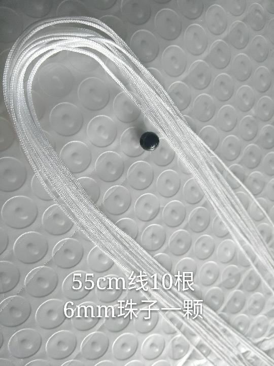 中国结论坛 太极阴阳鱼的教程  图文教程区 123958nohnwygwzoyskvoq