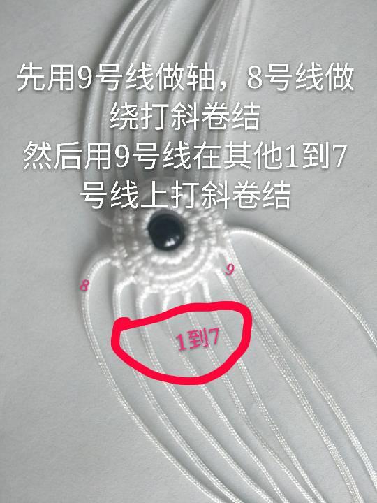 中国结论坛 太极阴阳鱼的教程  图文教程区 124000ojx73130m317633o