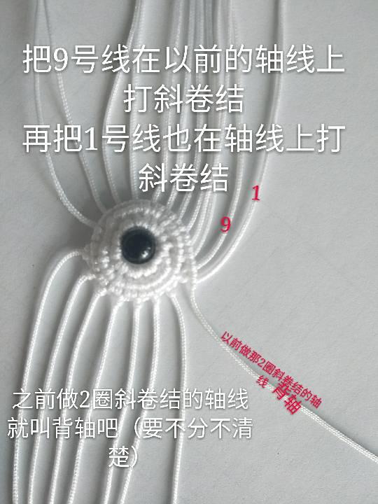 中国结论坛 太极阴阳鱼的教程  图文教程区 124001qir1bhqq7i8z7off