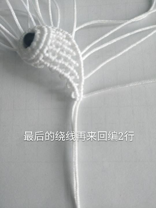 中国结论坛   图文教程区 124126wo7yzq48kirirooh