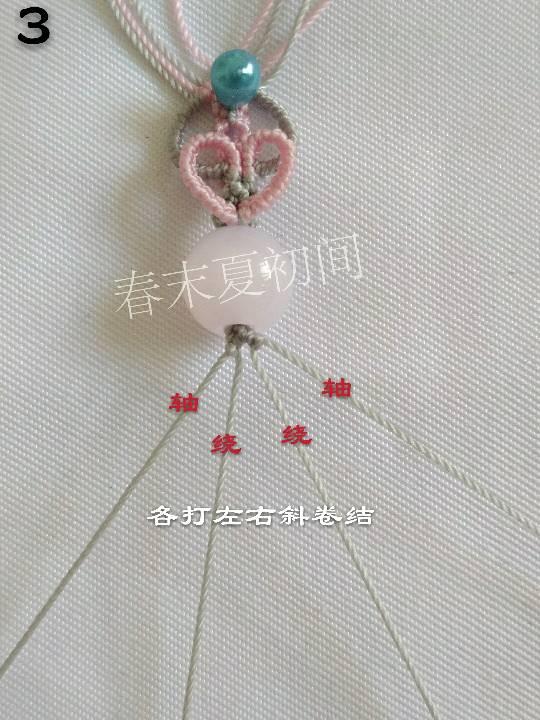 中国结论坛 送暖  图文教程区 180956f2n7wxp4s0292pov