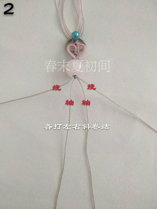 中国结论坛 送暖  图文教程区 180956y2io2o592r9voi57