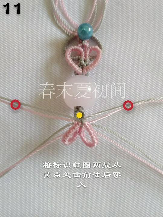 中国结论坛 送暖  图文教程区 181003jejzxc5255oe725b