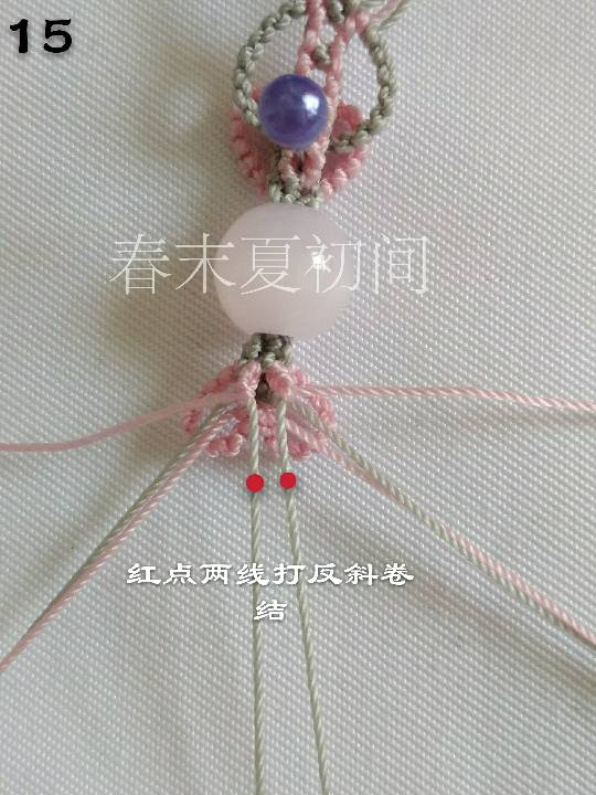 中国结论坛 送暖  图文教程区 181008ydkdkn1ogkk2n2db
