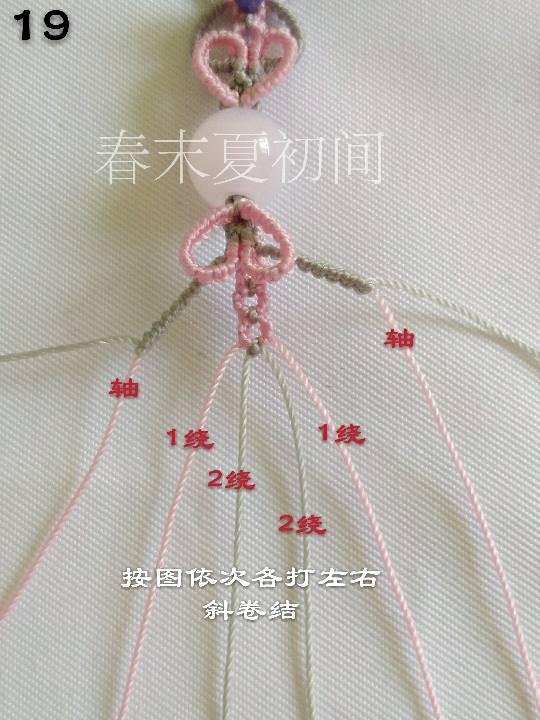 中国结论坛 送暖  图文教程区 181010eagkg1tq2orqtu13
