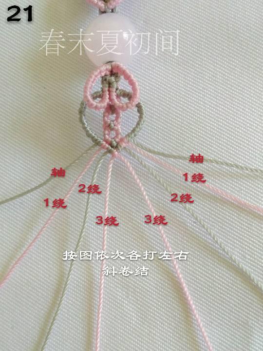 中国结论坛 送暖  图文教程区 181011yxdpf8mspjgd518x