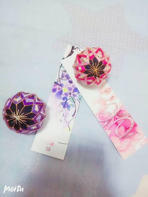 中国结论坛 同款紫色手鞠球(比粉色的好一点) 同款,紫色,手鞠,粉色,色的 作品展示 204609t3oqklj857xtlk4q