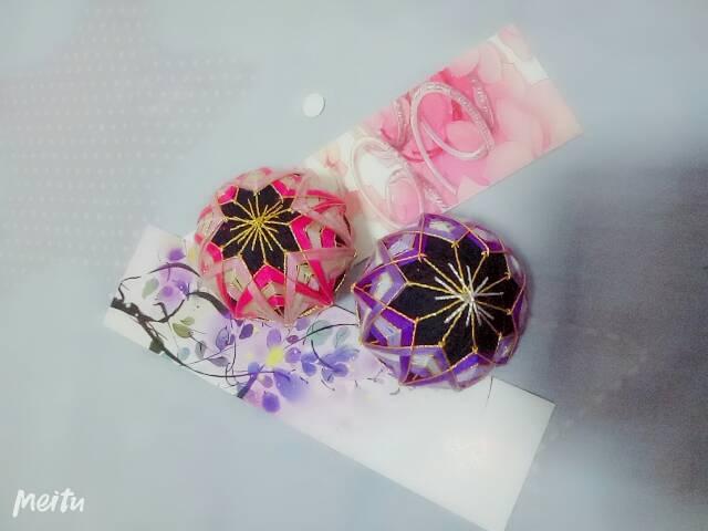 中国结论坛 同款紫色手鞠球(比粉色的好一点) 同款,紫色,手鞠,粉色,色的 作品展示 204611g0ockjxkjioc1j0k