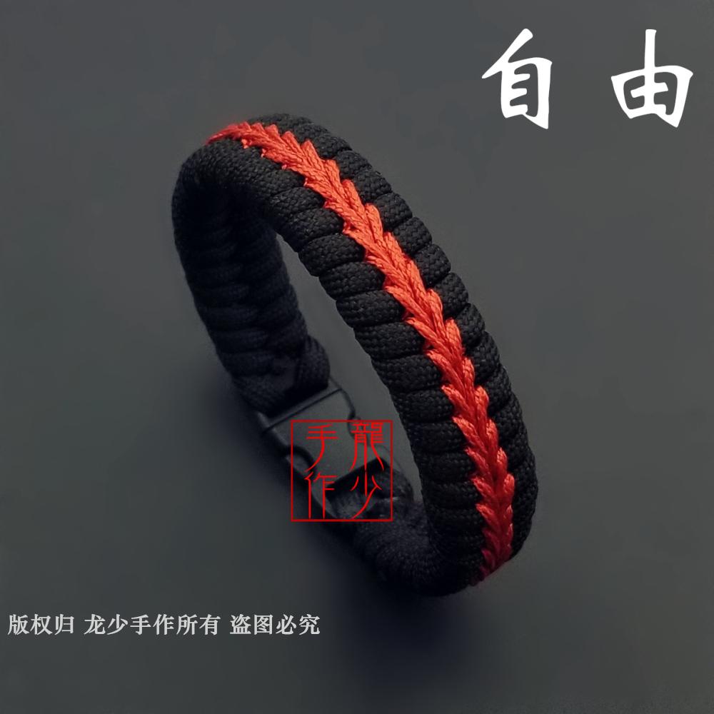 中国结论坛 【龙少手作】伞绳手链男士手绳  图文教程区 094153tn494f1bxk15n8fz
