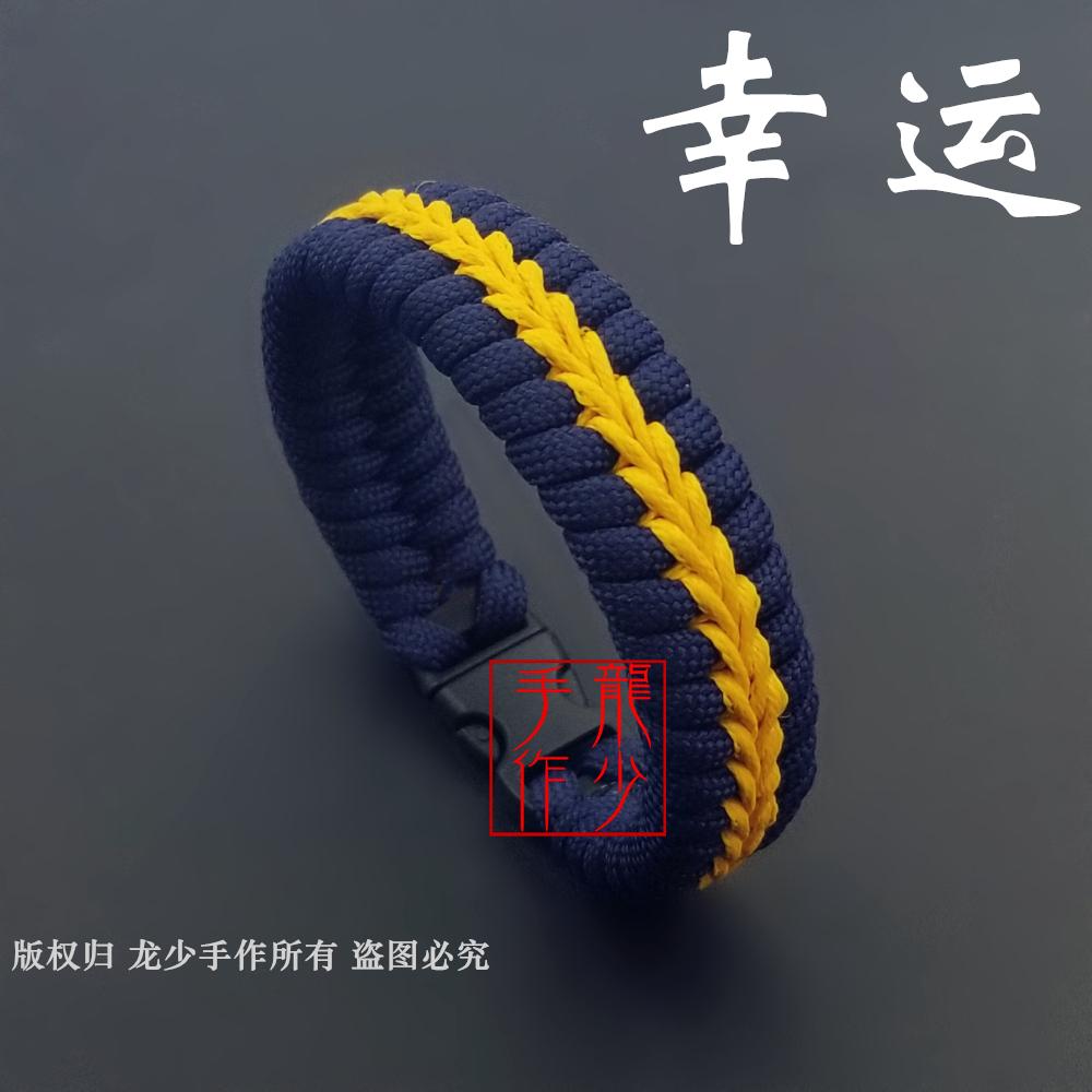 中国结论坛 【龙少手作】伞绳手链男士手绳  图文教程区 094153vqw92rot2semo762