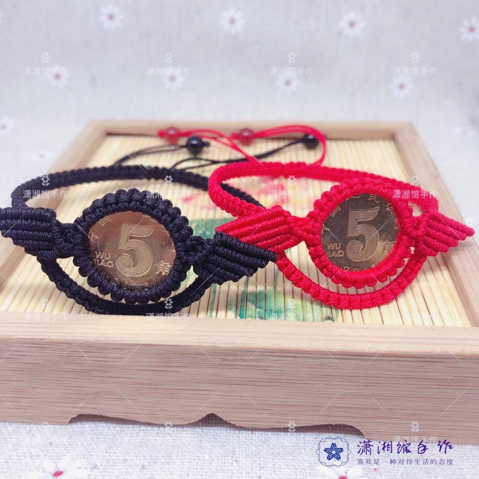 中国结论坛 硬币天使翅膀手链  图文教程区 162419hb86mp5ki7hhkf5p