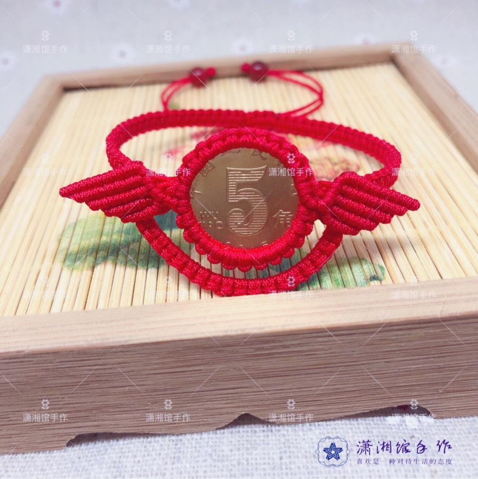 中国结论坛 硬币天使翅膀手链  图文教程区 162420j4zpx08k74qtv743