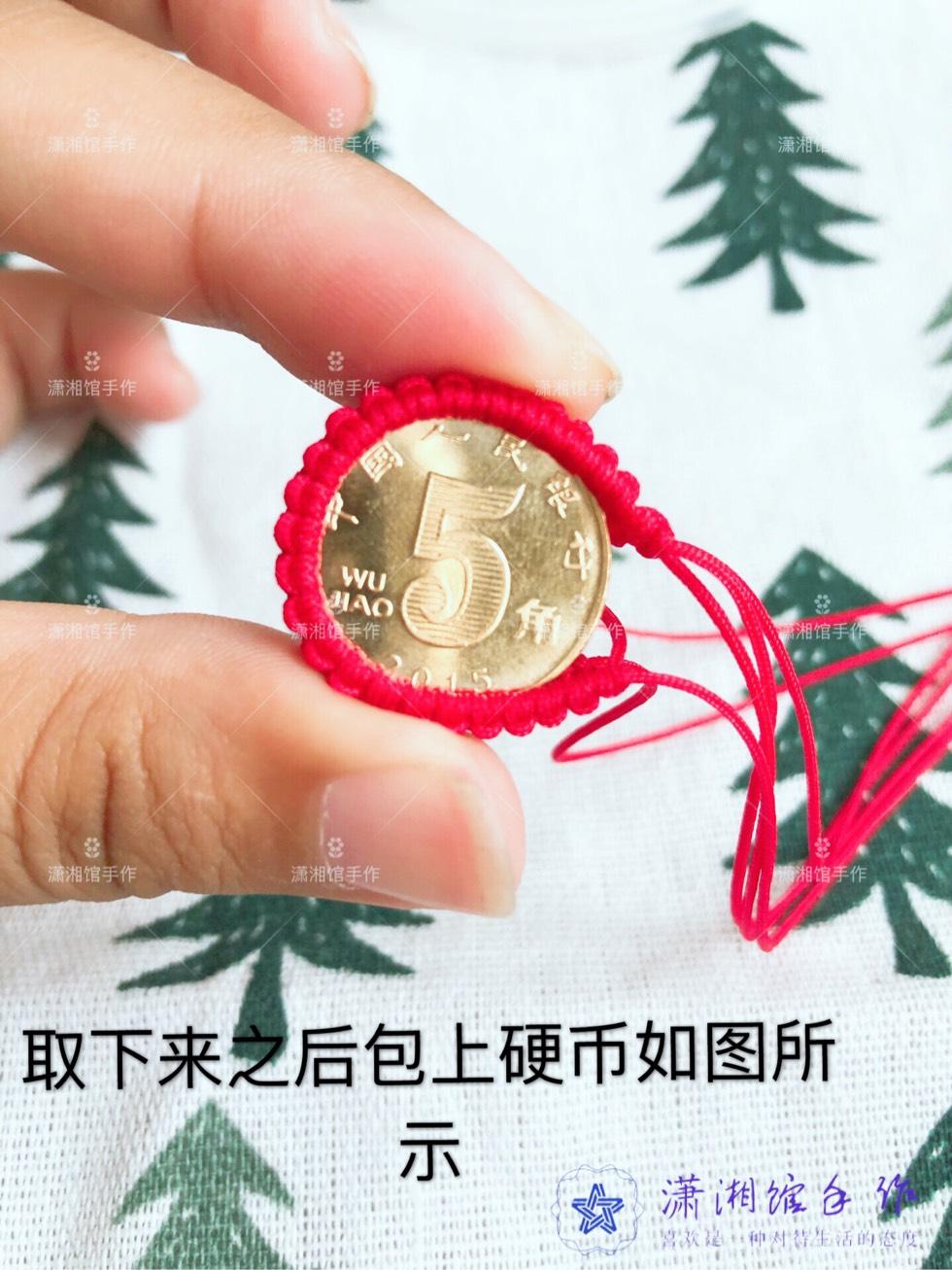 中国结论坛 硬币天使翅膀手链  图文教程区 162425c50ynxy4ssw44wwz
