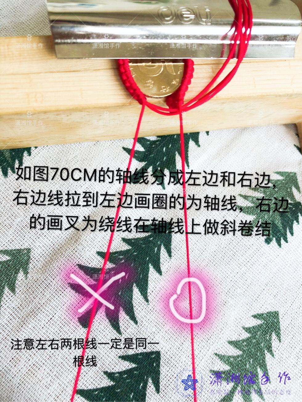 中国结论坛 硬币天使翅膀手链  图文教程区 162427unffcyern1rffefr