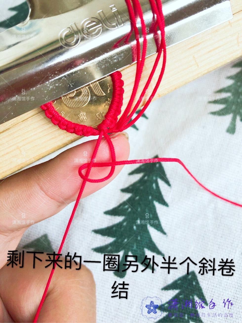 中国结论坛 硬币天使翅膀手链  图文教程区 162428s18erv1z0l0vrxdj