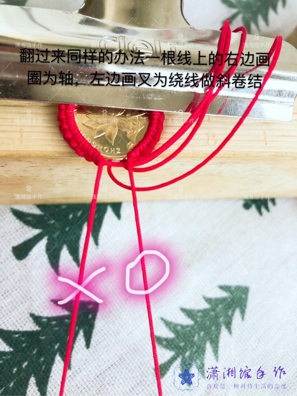 中国结论坛 硬币天使翅膀手链  图文教程区 162428vh8ezd32ehcsc2qr