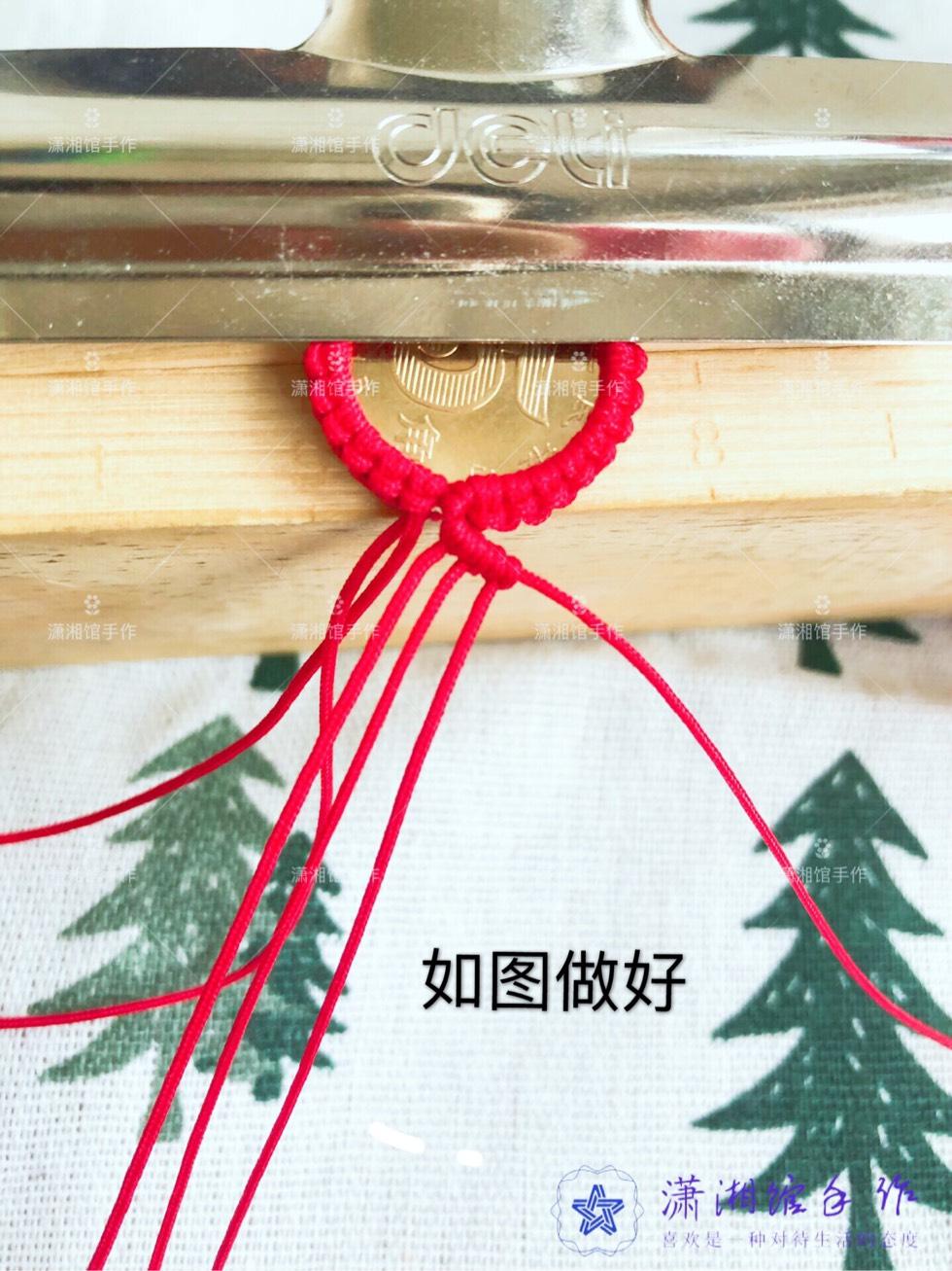 中国结论坛 硬币天使翅膀手链  图文教程区 162430zjfam0u9ijovowo8