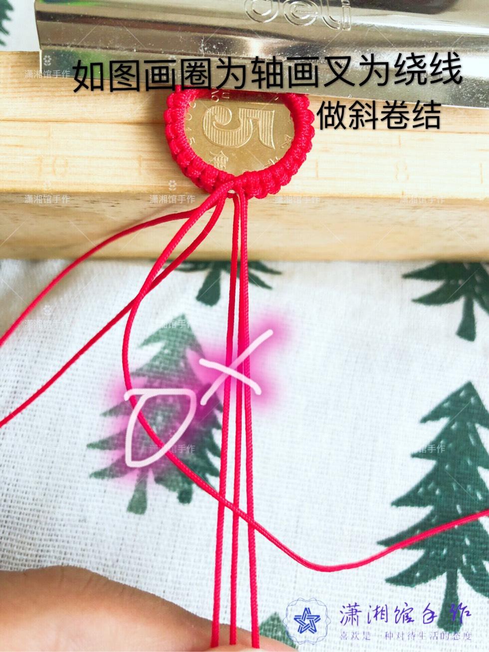 中国结论坛 硬币天使翅膀手链  图文教程区 162430zv9kx9zk3t89zxki