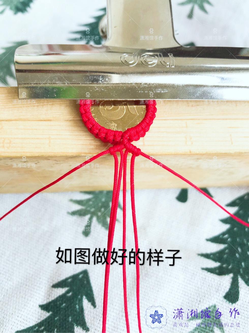 中国结论坛 硬币天使翅膀手链  图文教程区 162431jkvt1amt1oec888p
