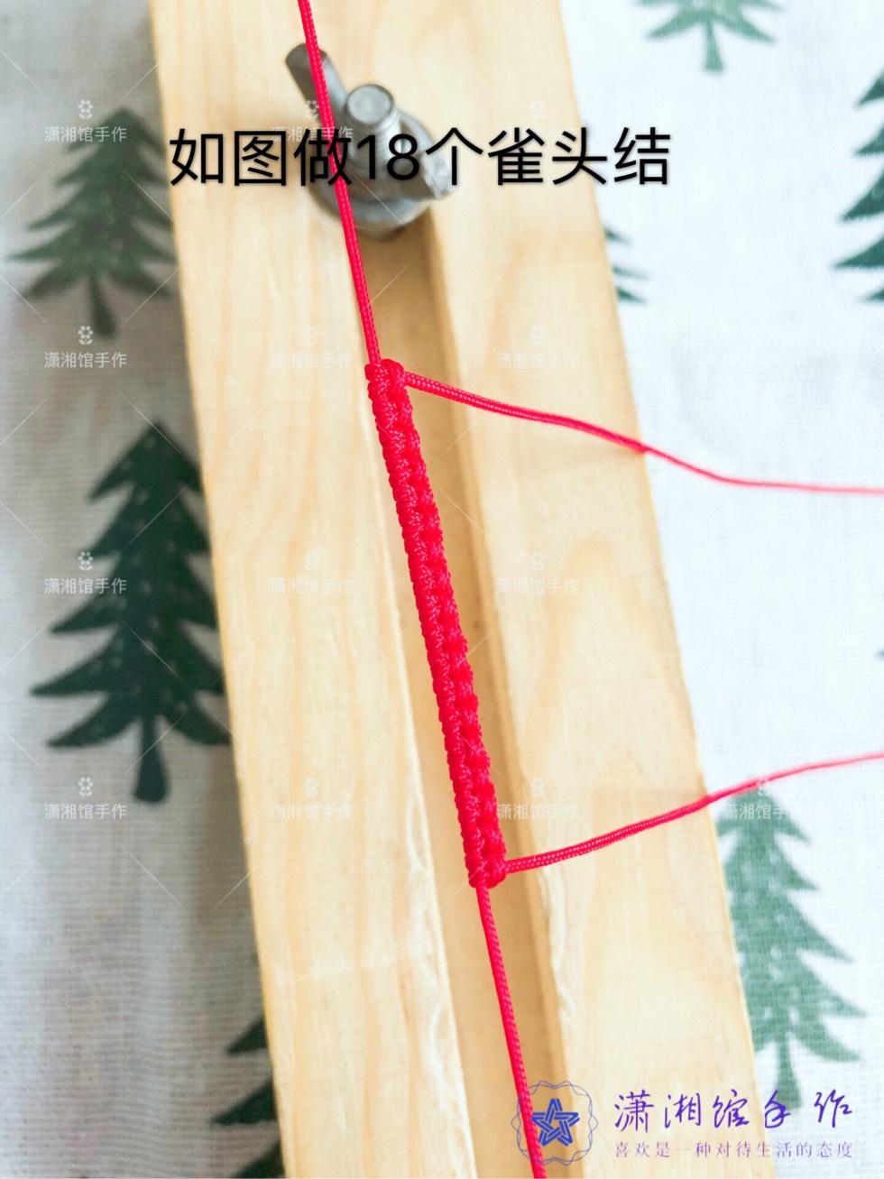 中国结论坛 硬币天使翅膀手链  图文教程区 162435ndrd9jpkyj72fuvo