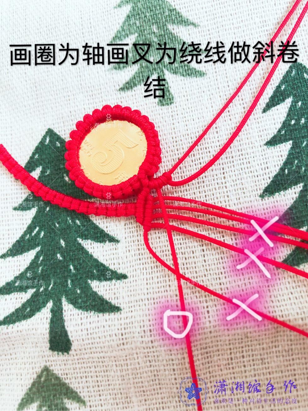 中国结论坛 硬币天使翅膀手链  图文教程区 162438ibgadi9a6ysygiyg