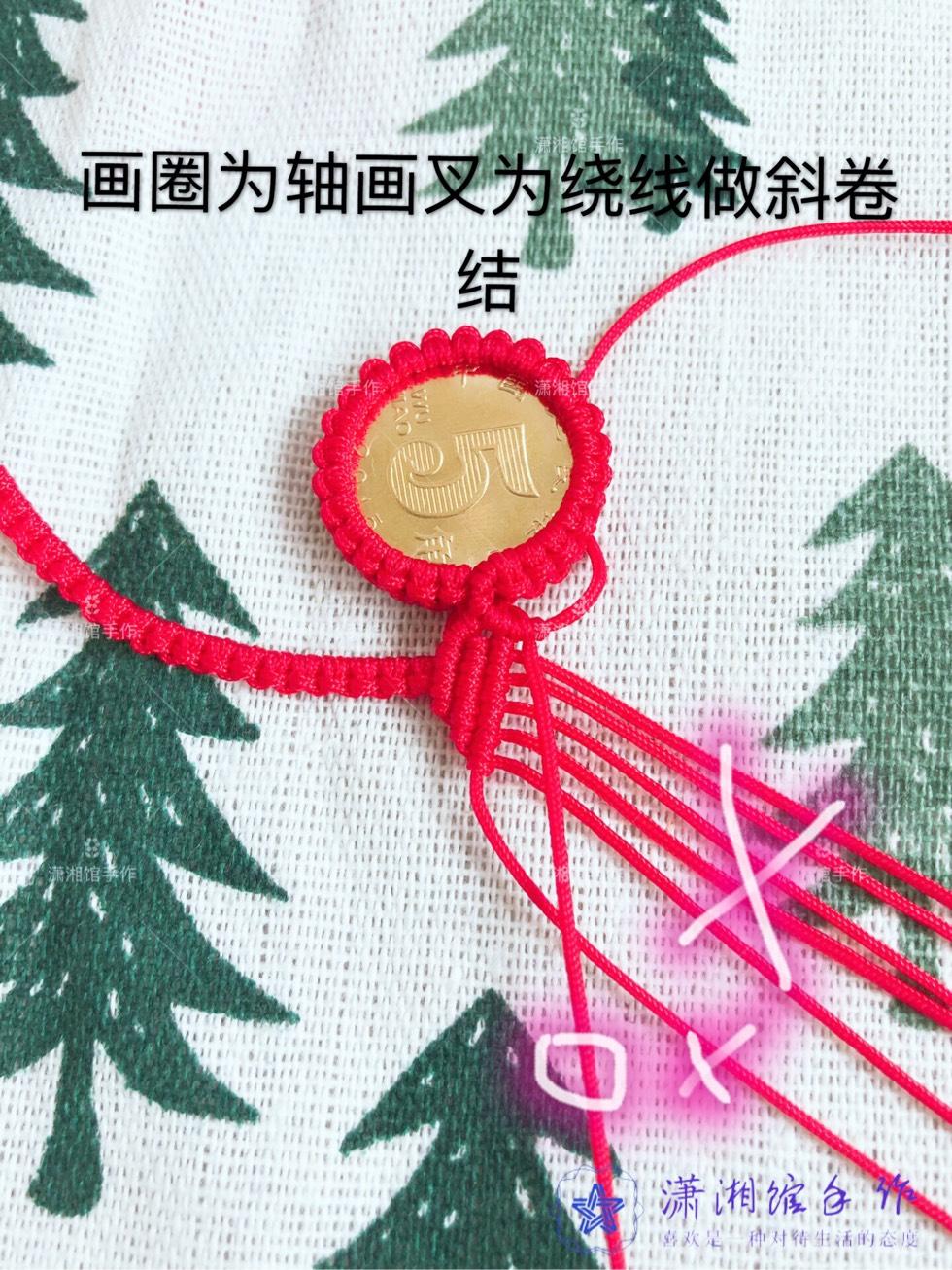 中国结论坛 硬币天使翅膀手链  图文教程区 162439dueqz66xxaudoxbp