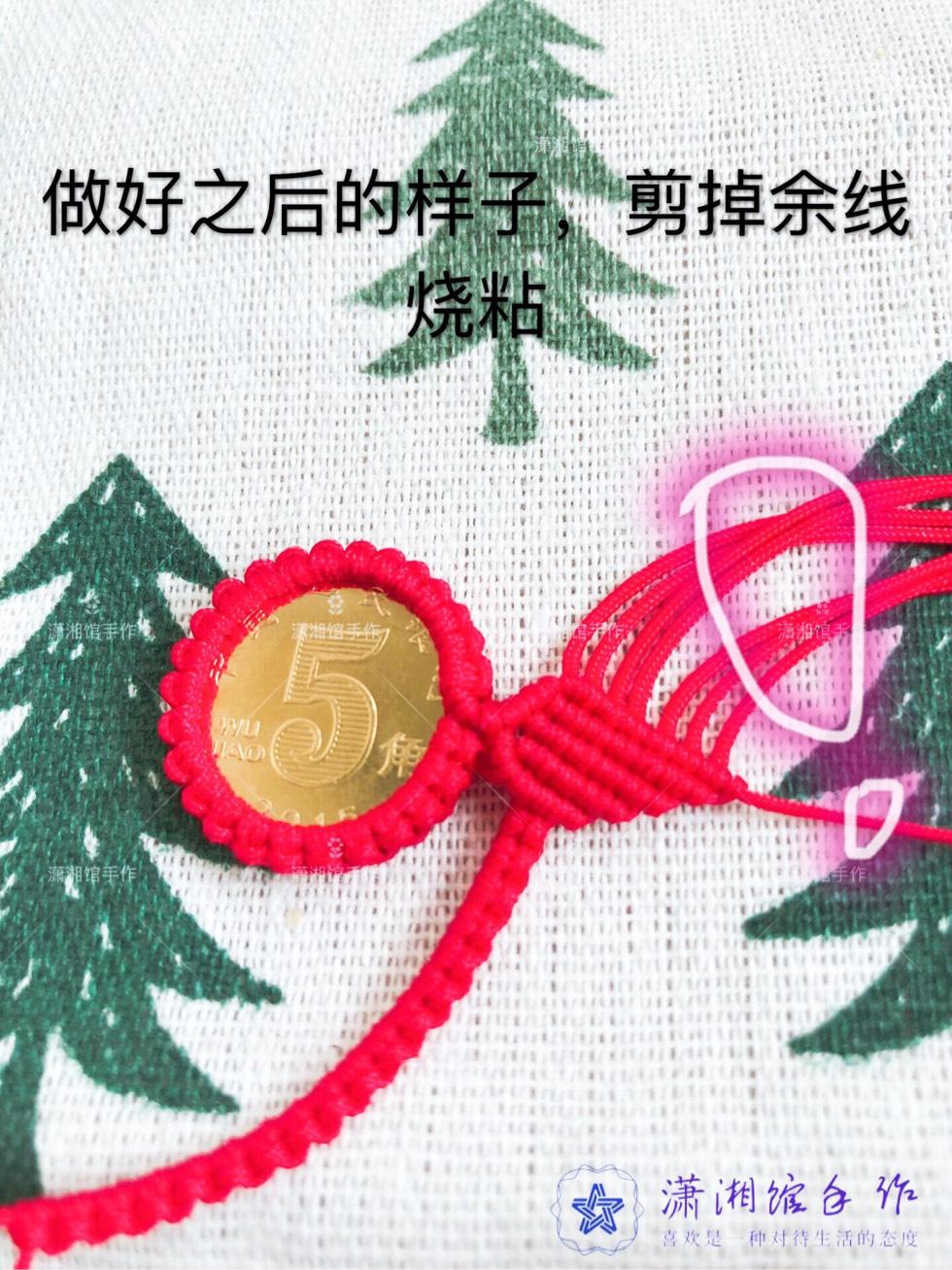 中国结论坛 硬币天使翅膀手链  图文教程区 162441nk06td7040hsi04k