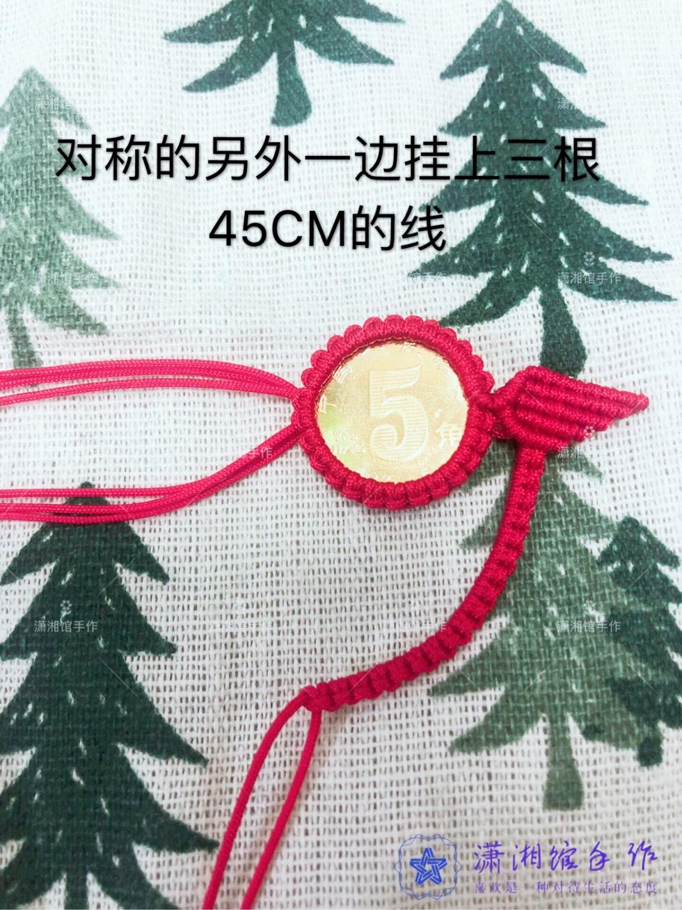 中国结论坛 硬币天使翅膀手链  图文教程区 162442y9pdru610b265hm6