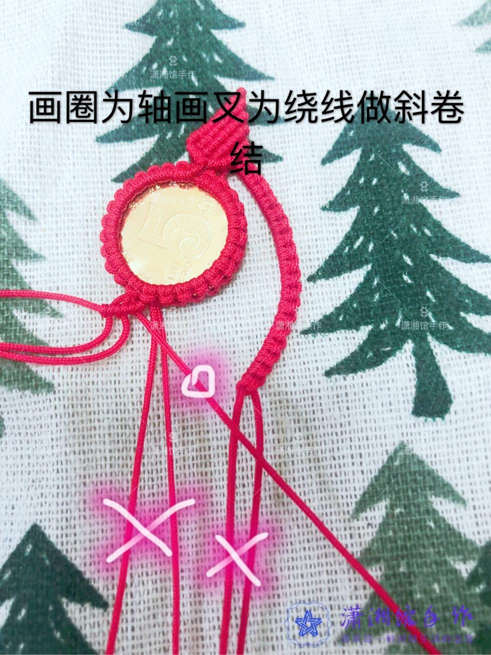 中国结论坛 硬币天使翅膀手链  图文教程区 162444fehxhhlvvggce7mg