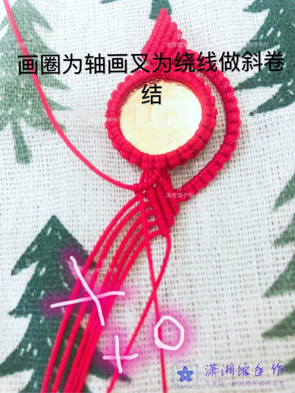 中国结论坛 硬币天使翅膀手链  图文教程区 162446muz4hunknk422ckq