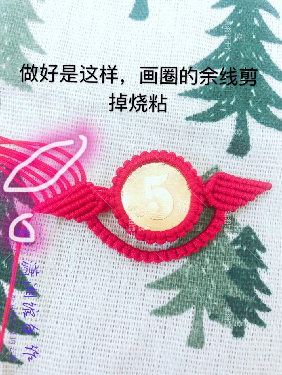 中国结论坛 硬币天使翅膀手链  图文教程区 162448jvnqdvnq6obuj23v