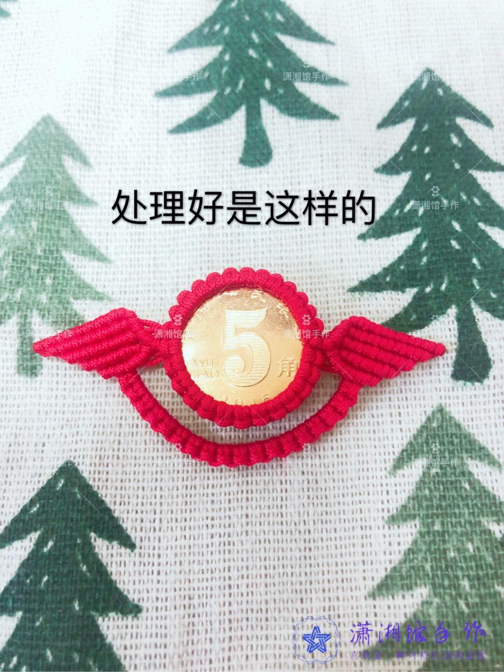 中国结论坛 硬币天使翅膀手链  图文教程区 162449ugoabowbb5zqzma5