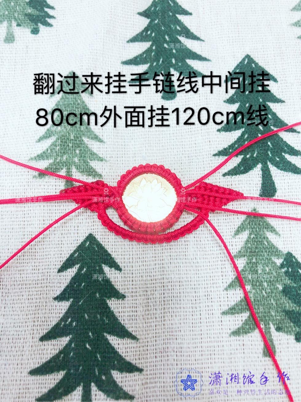 中国结论坛 硬币天使翅膀手链  图文教程区 162450f55lqx54b8x4075t