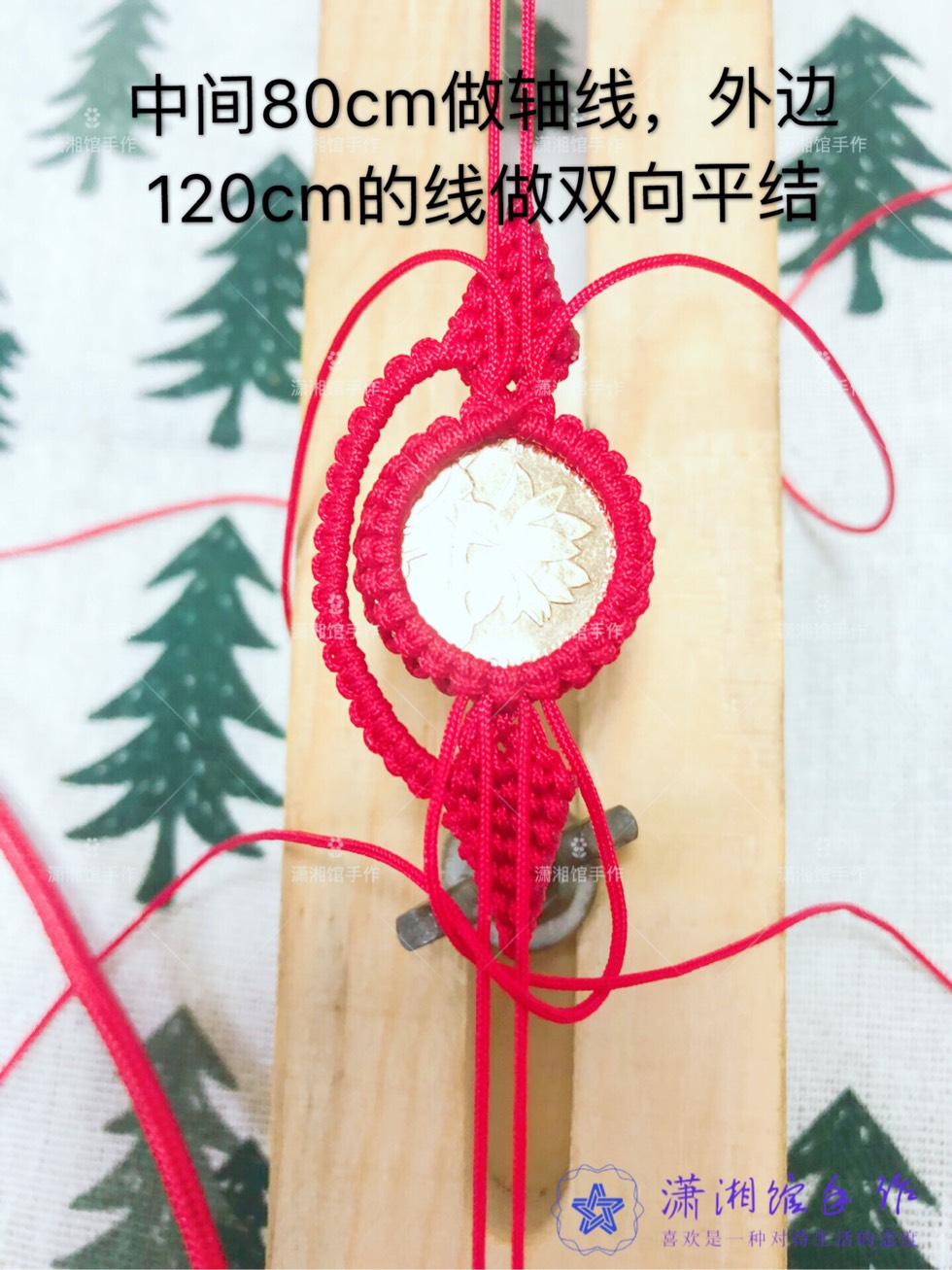 中国结论坛 硬币天使翅膀手链  图文教程区 162451r41nuxyggcy0jg31