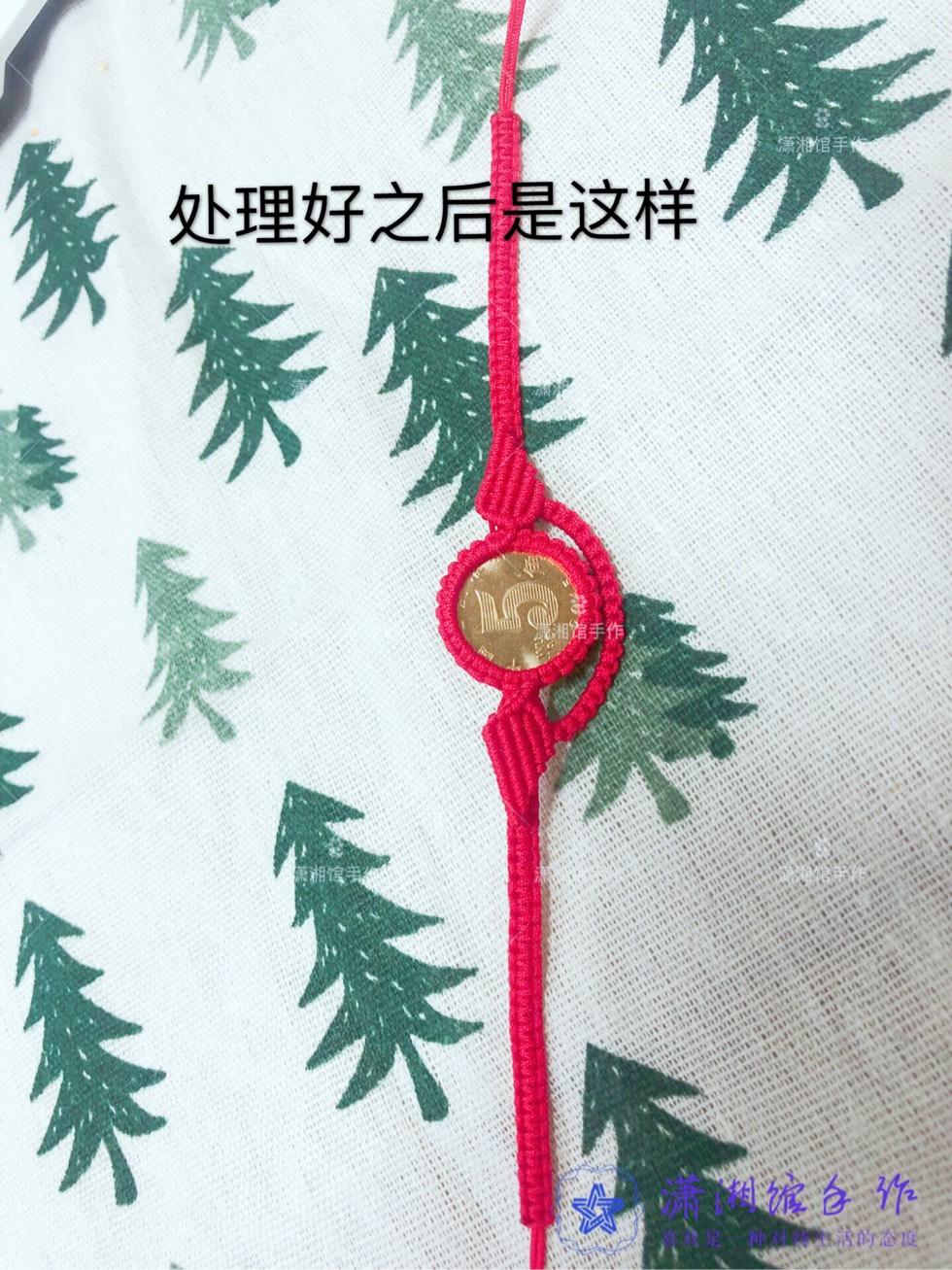 中国结论坛 硬币天使翅膀手链  图文教程区 162452gtthrqmq0yhrnkdn