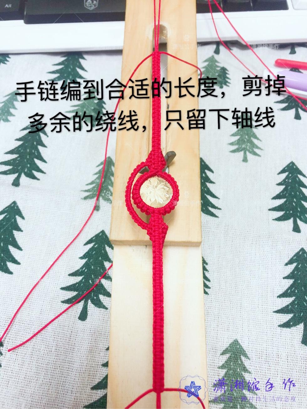 中国结论坛 硬币天使翅膀手链  图文教程区 162452ifbbldln3w8a82nb