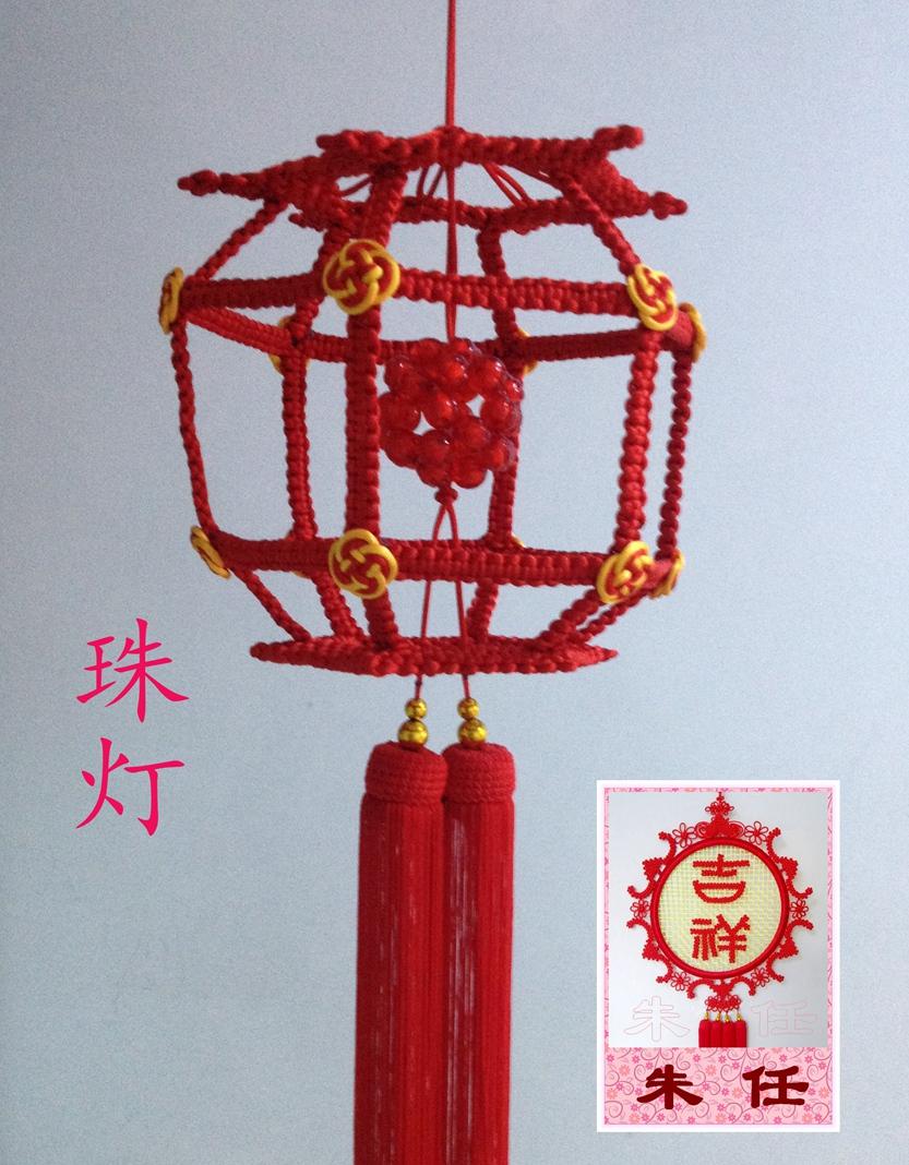 中国结论坛   作品展示 163842iub2lrn0i2344nul