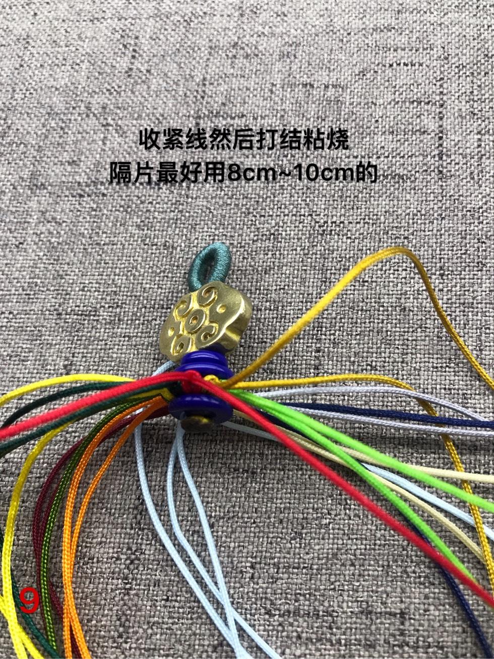 中国结论坛 迷你藏式转经筒  图文教程区 135334h990mcb759j732lm