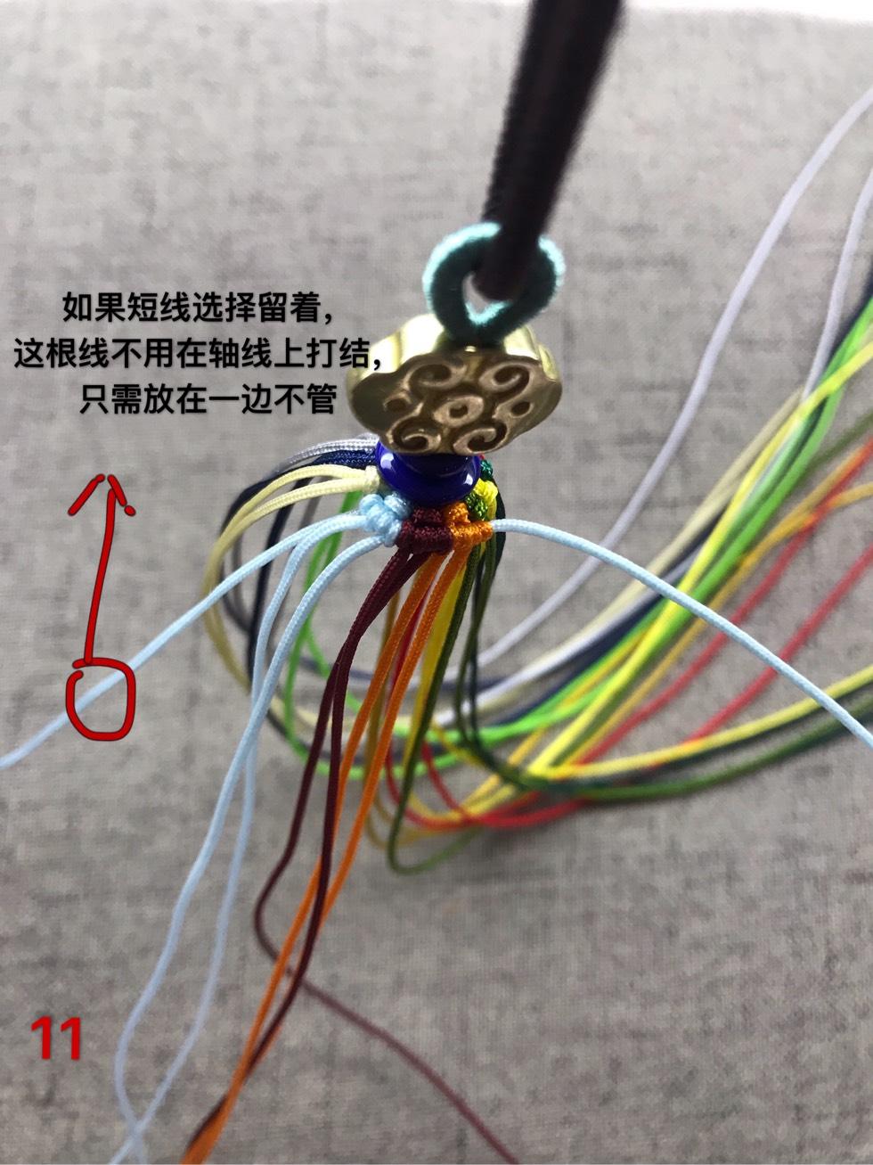 中国结论坛 迷你藏式转经筒  图文教程区 135336bp8i8dr98140ti0g